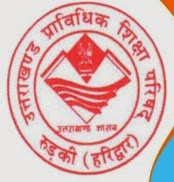 ubter samuh ga recruitment 2014