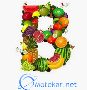 Pengertian vitamin B kompleks, fungsi vitamin B kompleks
