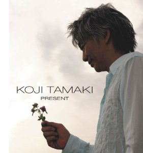 Tamaki koji present lyrics letras lyrics letras tamaki koji present lyrics letras lyrics letras translation traduccin stopboris Choice Image