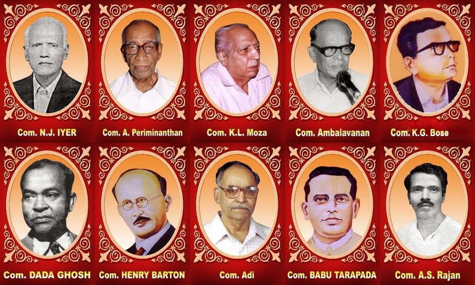 Great Leaders of P&T Trade Union Movement