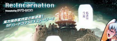 Re:Incarnation 第01-04話 rar free download updated daily