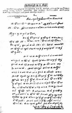 v o chidambaram pillai The contributions of vochidambaram pillai alias voc to tamil literature is fully described in the dissertation.