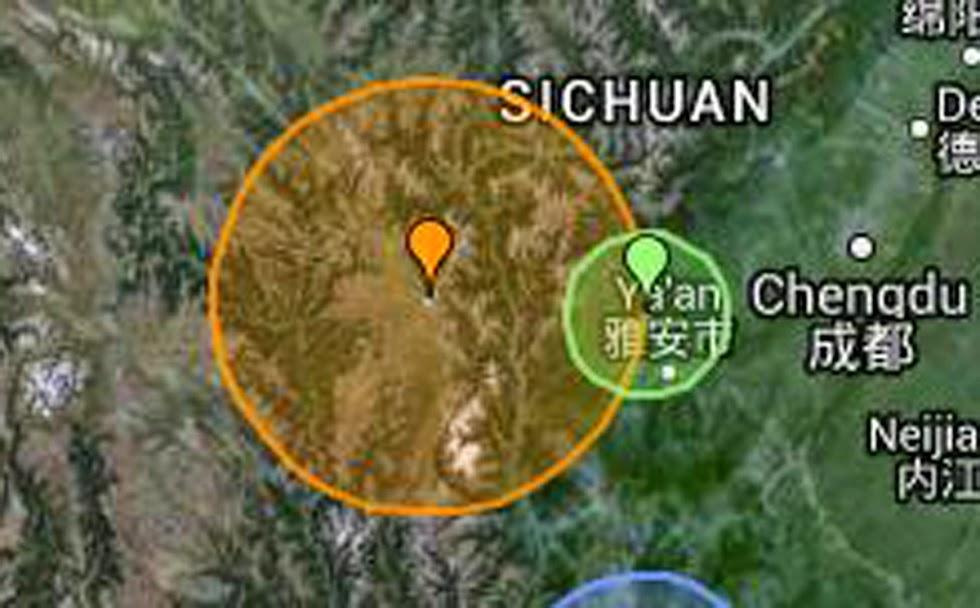 Epicentro sismo 5,9 grados en China, el 22 de Noviembre 2014
