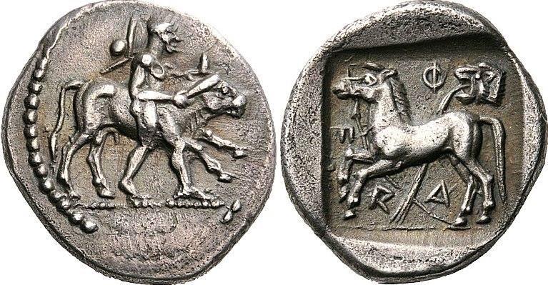 Pherai. Γύρω στο 460-440 π.Χ.