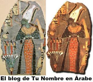 El dios Osiris