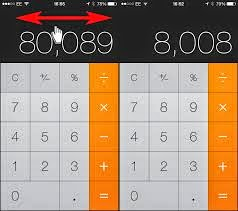 delete one character in iphone calculator