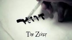 El Zohar / El Esplendor
