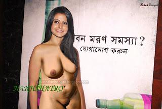 Koyel Maliik Naked Picture From Hemlock Society