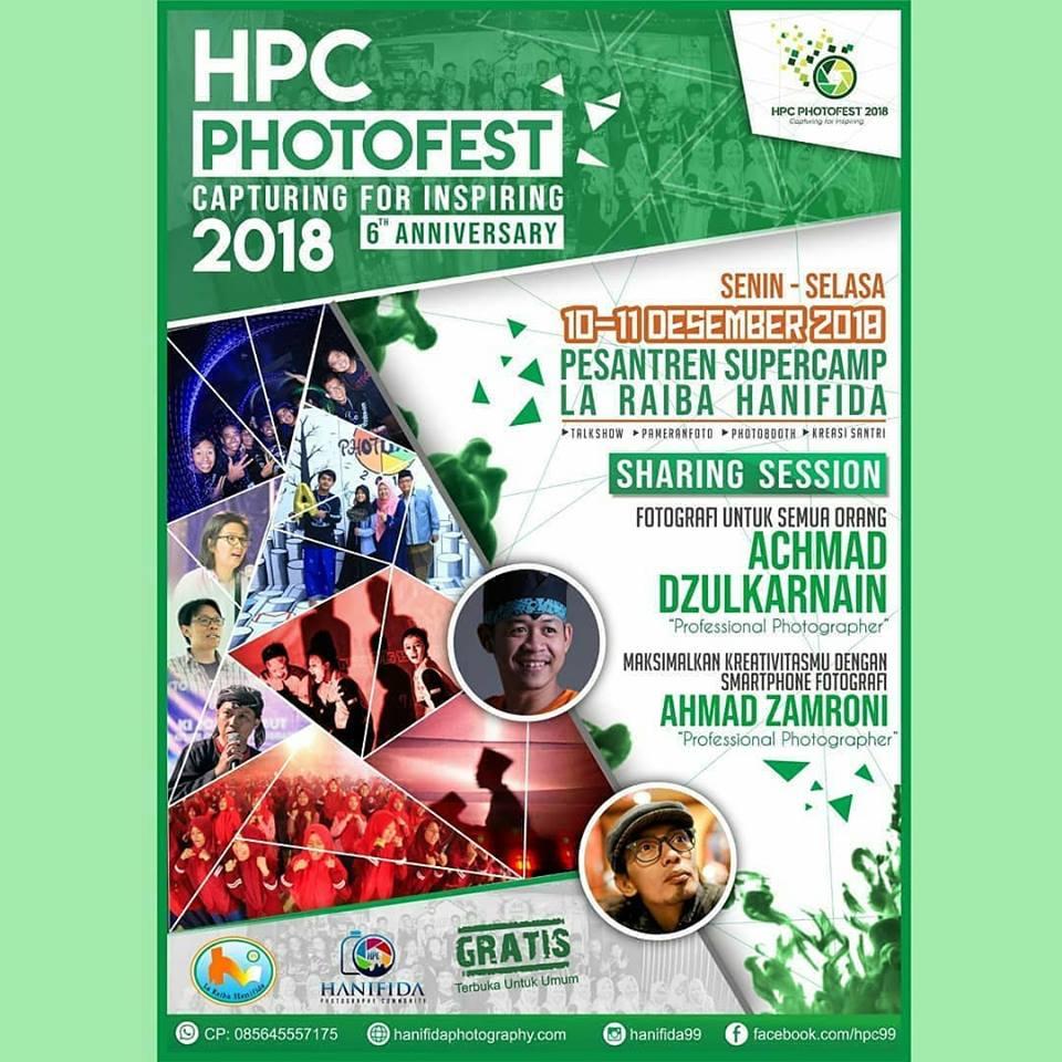 HPC Photofest 2018