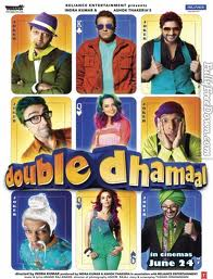 Hindi Tamil Tamil Hindi Telugu Malayalam Kannada Bengali Marathi Punjabi Movie Music Video Clip Music Videos Movie Clips Dhamaal 2007 Hindi