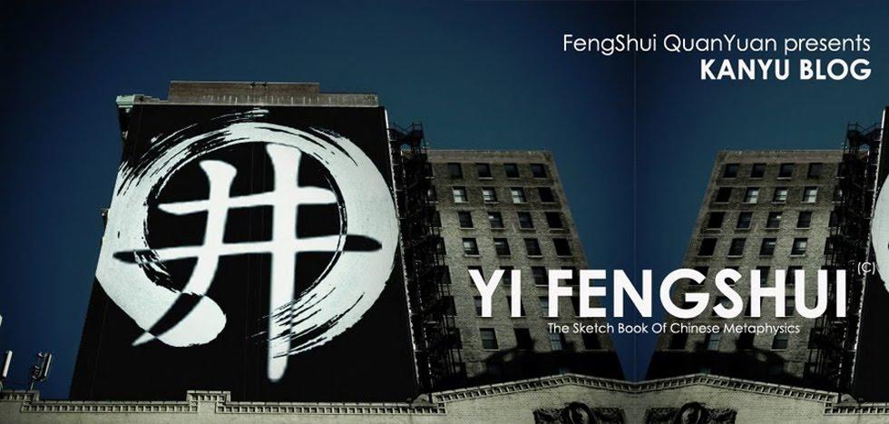 Yi Fengshui