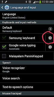 android menu samsung keyboard