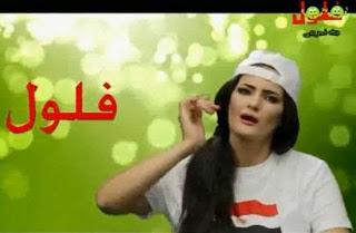 """تردد قناة فلول """"قناة سما المصري"""""""