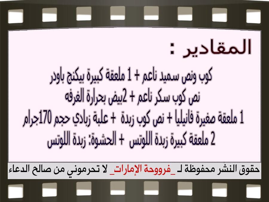 http://3.bp.blogspot.com/-uD73l7SJR-s/Vgk1Bi3vVxI/AAAAAAAAWas/YBkSdIIuCCg/s1600/3.jpg