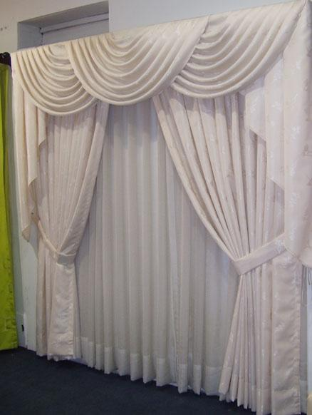 Dise os blogs cortinas modernas for Cortinas clasicas elegantes