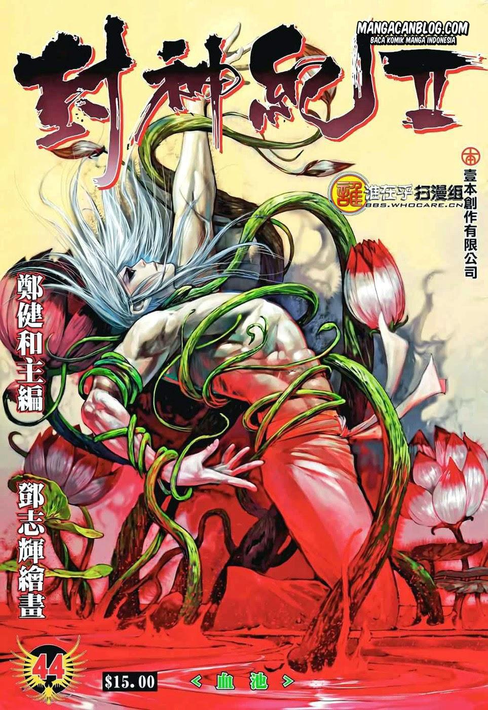 Dilarang COPAS - situs resmi www.mangacanblog.com - Komik feng shen ji 2 044 - kolam darah 45 Indonesia feng shen ji 2 044 - kolam darah Terbaru |Baca Manga Komik Indonesia|Mangacan