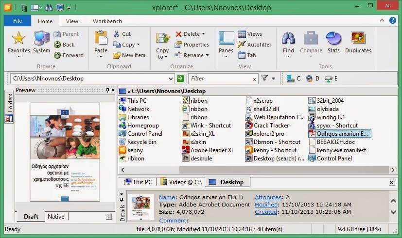 Dynamic Disk Converter Professional 3.0