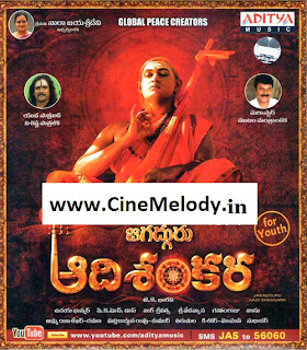 Jagadguru Aadi Shankara Telugu Mp3 Songs Free  Download -2013
