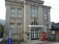 醒ヶ井郵便局、この建物は国の登録文化財に指定されている