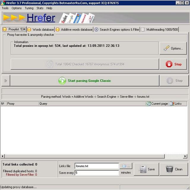 Xrumer hrefer скачать раскрутка сайтов 1