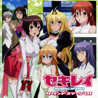 sekirei-episode-5-english-subbed.jpg