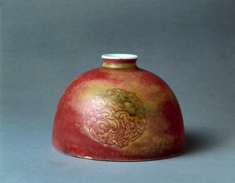 "<img src=""Kangxi behive.jpg"" alt=""Kangxi Behive Peach Bloom Water pot"">"