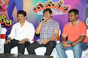 Yamaleela 20 years special press meet-thumbnail-4