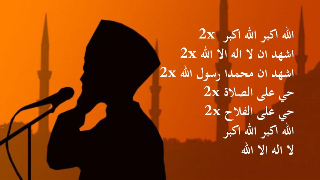Lafal Adzan Beserta Doa Sesudah Adzan Lengkap Dengan Artinya Wajib