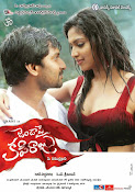 Jendapai kapiraju movie wallpapers-thumbnail-11