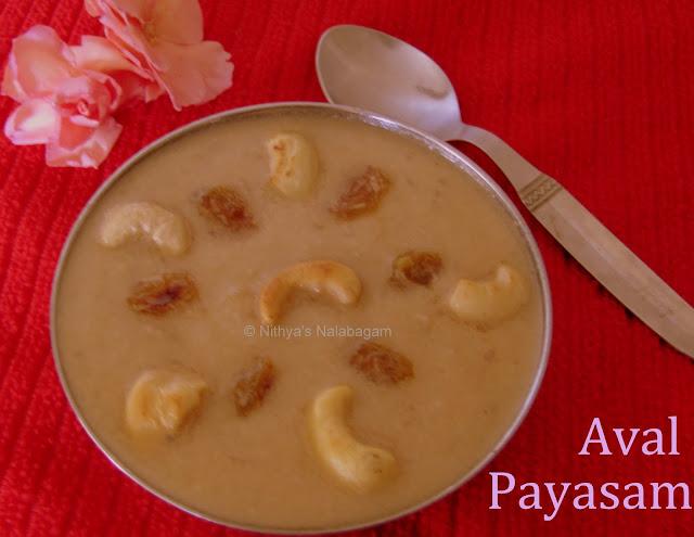 Aval Payasam Recipe