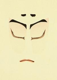 Kabuki Lipstick