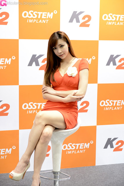 2 Jo Se Hee at SIDEX 2012-very cute asian girl-girlcute4u.blogspot.com