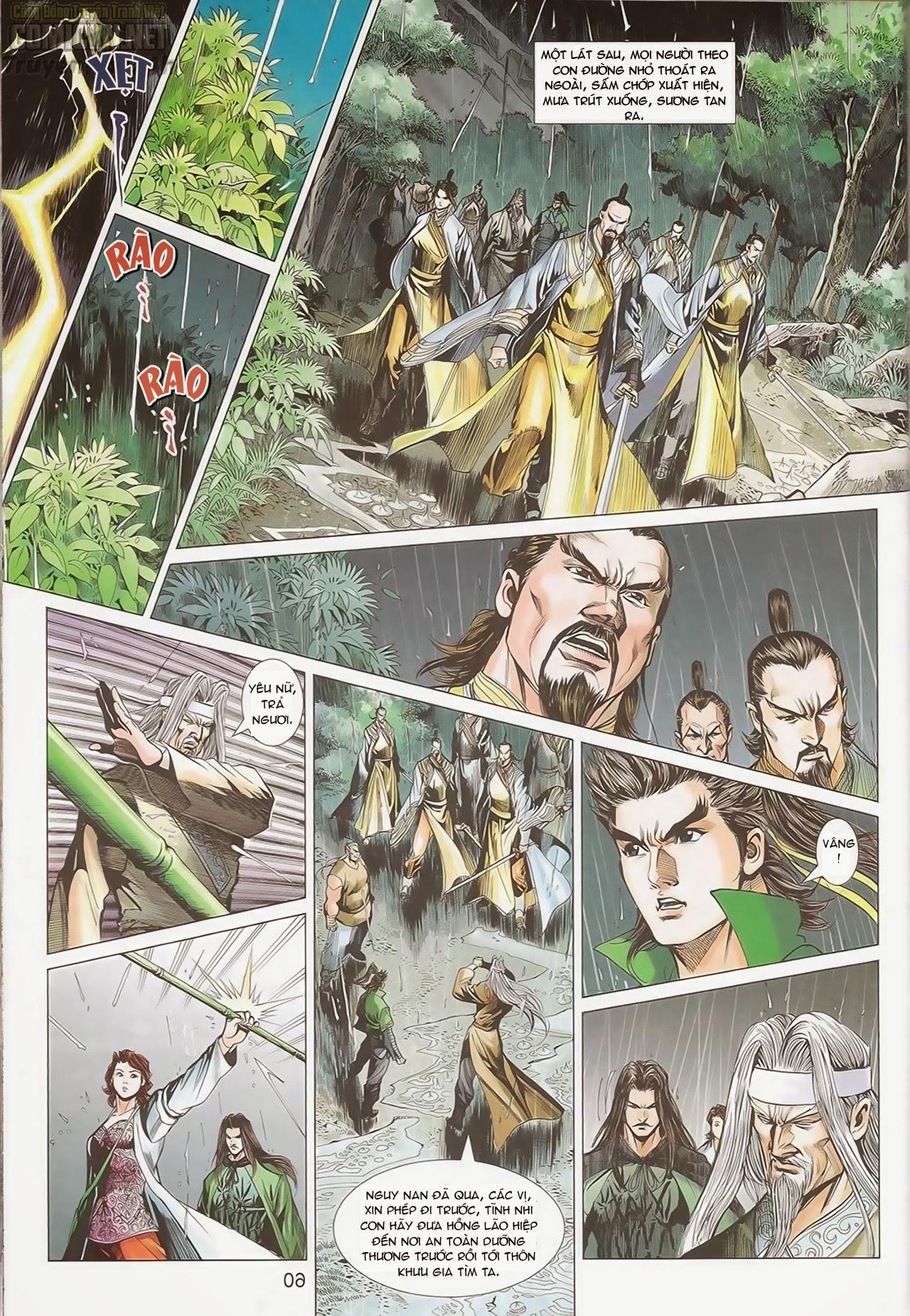 xem truyen moi - Anh Hùng Xạ Điêu - Chapter 88: Linh Xà Trận