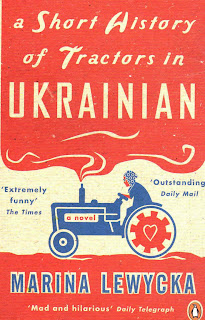 A Short History of Tractor in Ukrainian by Marina Lewycka