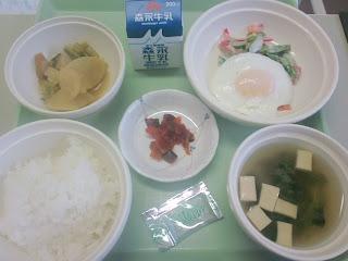 写真:パルス入院1クール6日目の朝食
