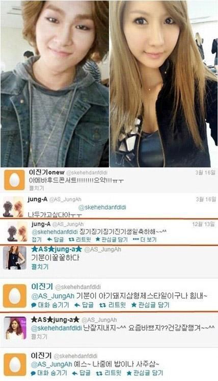 ความใกล้ชิดในอดีตของ Onew(SHINee) และ Jung Ah(After School)