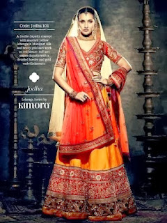 Latest Bridal Lehenga Choli Dresses