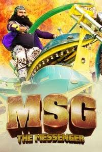 MSG - The Messenger (2015) Movie Poster
