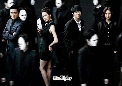 miss ripley - drama korea