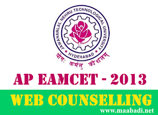 AP Eamcet 2013 Web Counselling Schedule Dates at www.apeamcet.nic.in