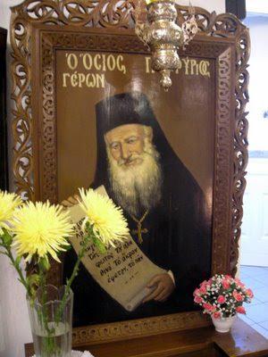 Σύμβολο της Πίστεως απο τον Άγιο Πορφύριο