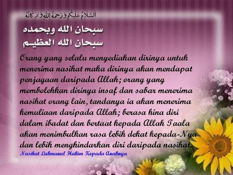 Kata Mutiara Islam 2015