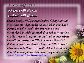 Kata Mutiara Islam 2016