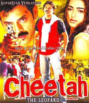 Cheetah – The Leopard 2007 Hindi Movie Watch Online