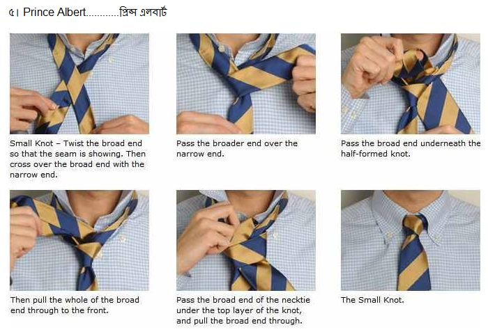 how to make a paper tie to wear