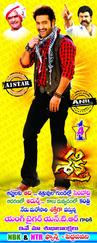 anil ntr jrntr shakthi movie posters review shakthi