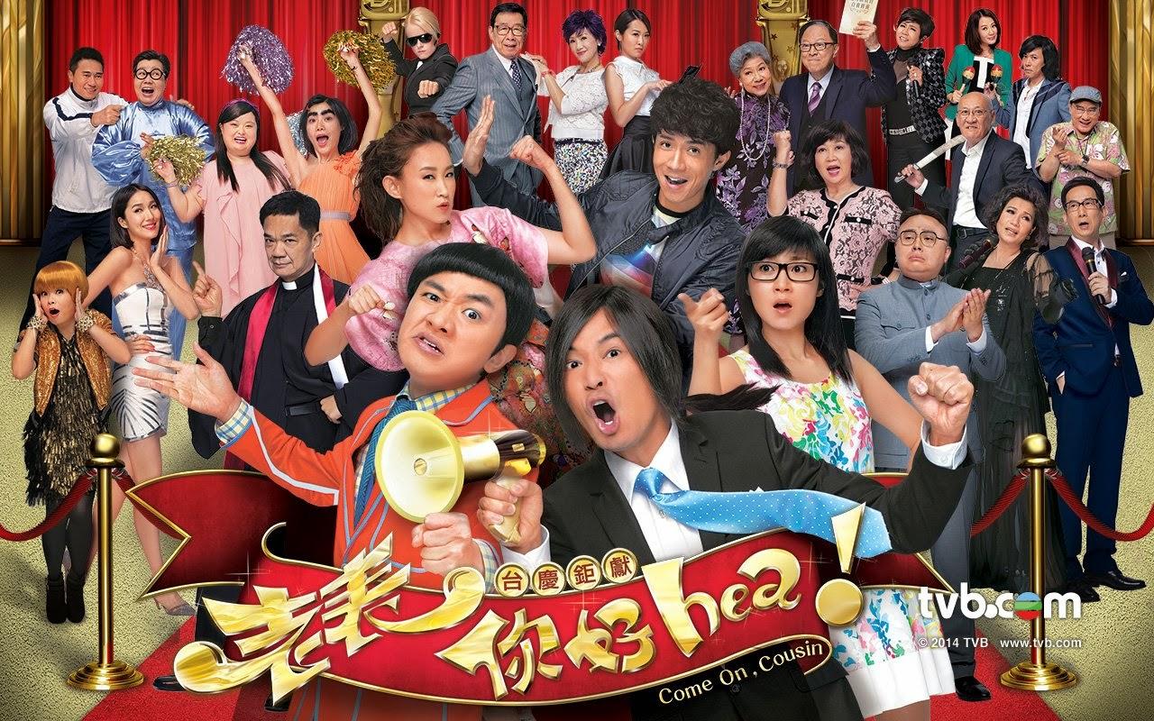 Anh Họ Lắm Chiêu - Come On, Cousin TVB 2014