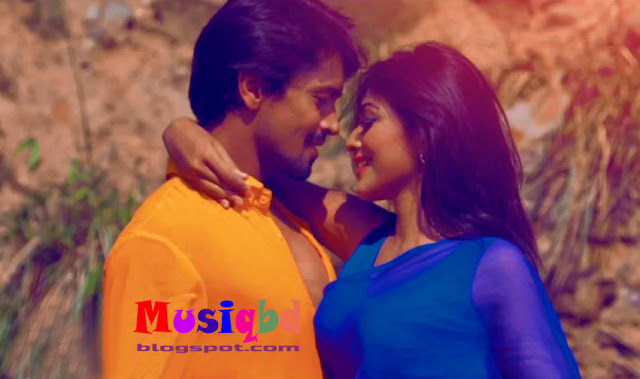 Harate Chai Na Tomay-Rudro The Gangster (2015) Bangla Movie Mp3 Song Download