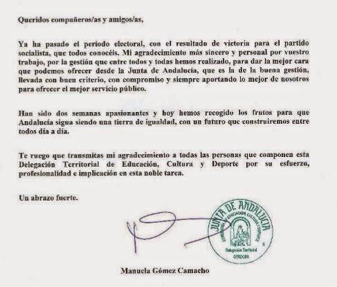 Defiendo mi derecho y la gesti n p blica agradecimiento for Consejeria de educacion junta de andalucia