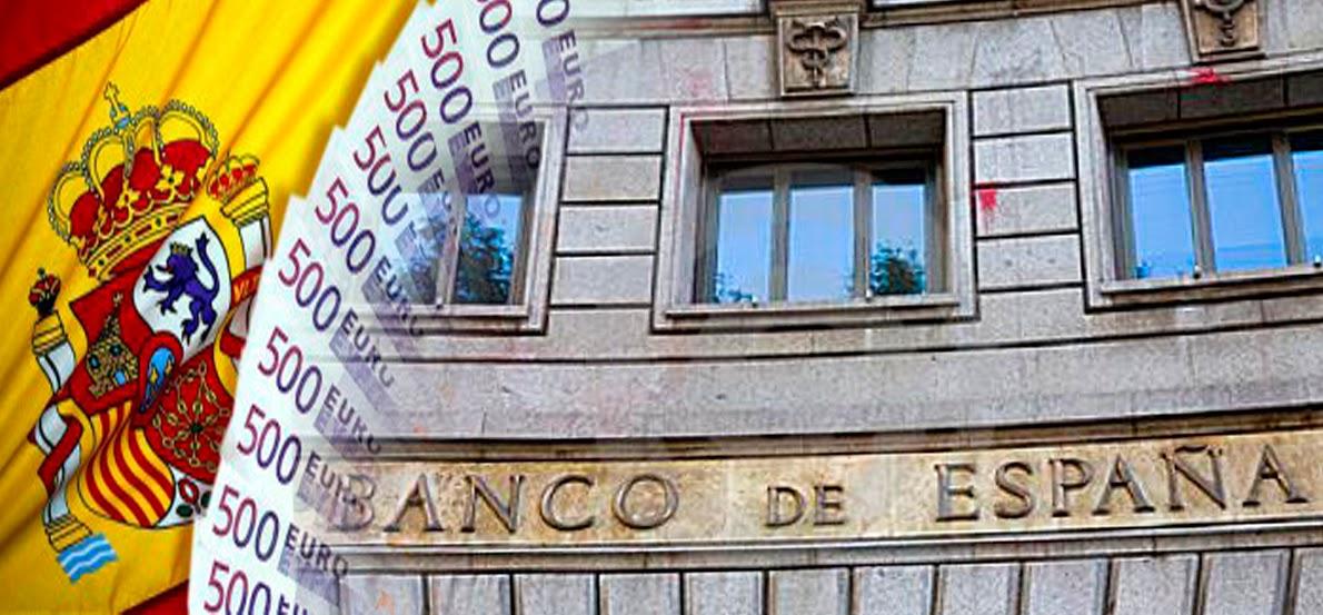 Банки недвижимость испания